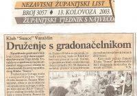 2003.13.08. Kava predsjednice i gradonačelnika