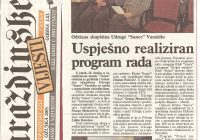 2005.18.03. Dramski igrokaz u Turistu