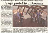 2006.05.12. Izložba u Galeriji foruma mladih u Varaždinu