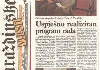 2005.18.03. Skupština i igrokaz u Turistu